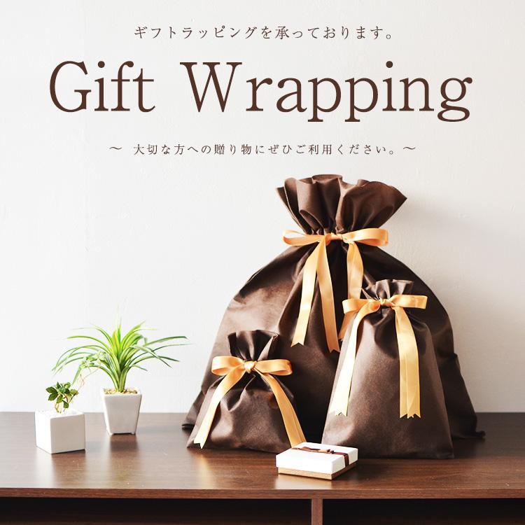 【対象商品と同時購入専用】プレゼント用ラッピング 贈り物に最適 VitaFeliceギフト梱包 クリスマス 誕生日 プレゼント ギフト 母の日 プレゼント