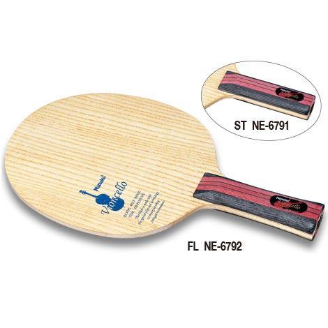 【送料無料】 ニッタク Nittaku 卓球 ラケット シェークハンド シェイクハンド ビオンセロ ST(NE-6792) FL(NE-6791) NE-6792 NE-6791