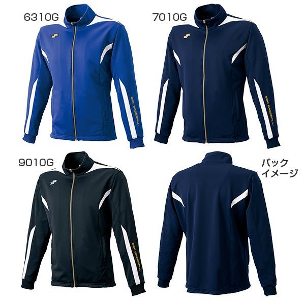 953b2e483524 SSK baseball SSK Baseball unisex mens Womens unisex training wear Jersey  Jersey full Zip Jacket long sleeves zip SSK-DRF019