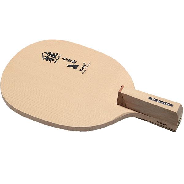ニッタク Nittaku 卓球 ラケット ペンホルダー 攻撃用 ラケット 雅ラウンド NE-6697
