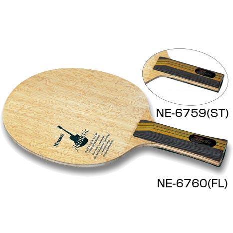 【送料無料】 ニッタク Nittaku 卓球 ラケット シェークハンド シェイクハンド 攻撃用 アコースティック NE-6759 NE-6760 NE-6759 NE-6760