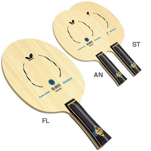 【送料無料】 バタフライ Butterfly メンズ レディース 卓球 ラケット 攻撃用シェーク 張継科 ALC 36561 36562 36564 36561 36562 36564