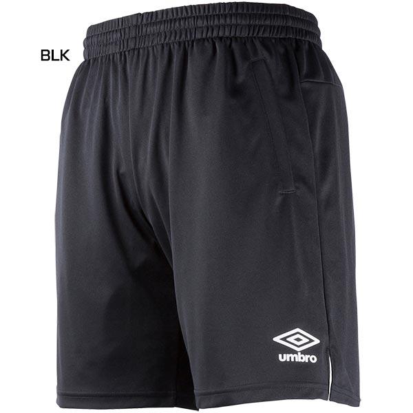 Ann bath UMBRO men soccer futsal wear referee underwear umpire UAS6608P