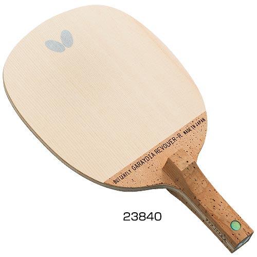 バタフライ Butterfly メンズ レディース 卓球 ラケット 反転用 ペン ガレイディア リボルバー 23840