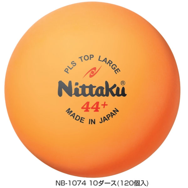 【送料無料】 ニッタク Nittaku メンズ レディース 卓球 ラージボール ラージ44ミリ 練習球 プラトップラージボール 10ダース NB-1074
