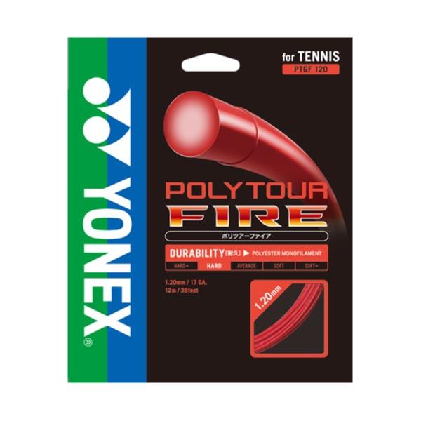 【送料無料】 長さ240m ヨネックス YONEX テニス 硬式 ストリング ガット ラケット 交換 張り替え POLYTOUR FIRE 120 ポリツアーファイア PTF120-2