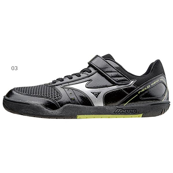 spear field throwing Mizuno field the U1GB1545 throw FT throwing track and shoes men for arm geo Mizuno SMpqUVGz