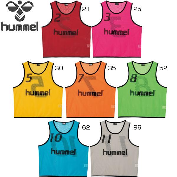 ヒュンメル hummel ジュニア キッズ トレーニングビブス ウェア 10着セット ゼッケン サッカー フットサル バスケットボール HJK6006Z