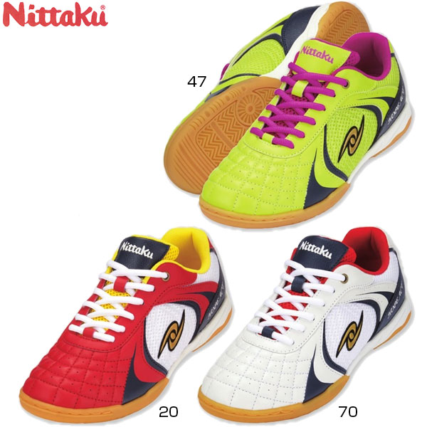 088d8e7b17ca An acquisition genre  Daily third place table tennis shoes men shoes. An  update day  2018 07 04 (a count day  2018 07 03)
