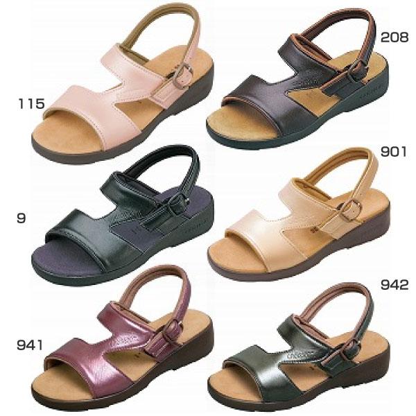 fbc9ce83cde Vitaliser  Croissant CROISSANT Lady s sandals shoes basic series ...