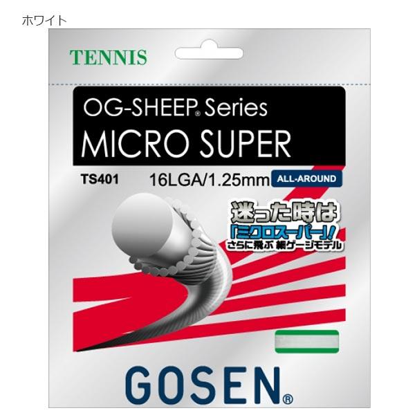 【送料無料】 20張入 ゴーセン GOSEN メンズ レディース MICRO SUPER 16L ミクロスーパー16 テニス ガット 高反発トーナメントモデル TS401