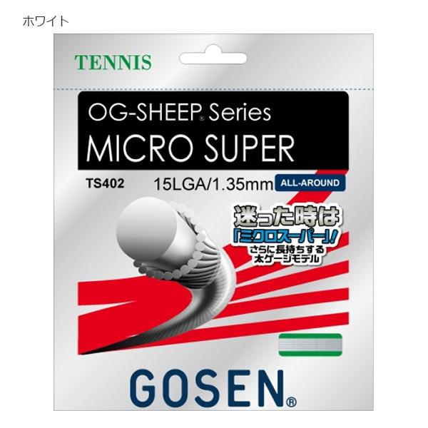 【送料無料】 20張入り ゴーセン GOSEN メンズ レディース MICRO SUPER 15L ミクロスーパー テニス 高耐久モデル TS402