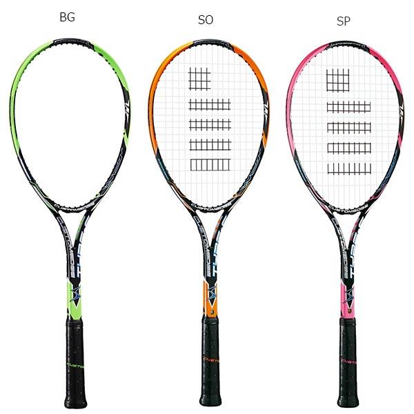 【送料無料】 ゴーセン GOSEN メンズ レディース カスタムエッジ タイプS エス CUSTOM EDGE テニス ソフトテニス ラケット SRCETS