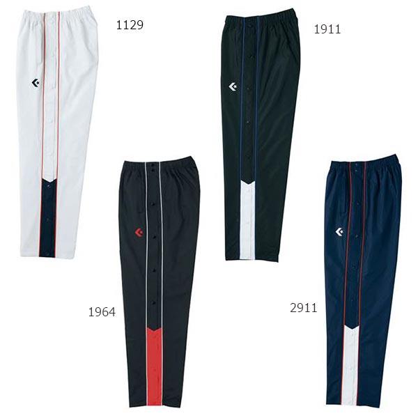 basketball long underwear