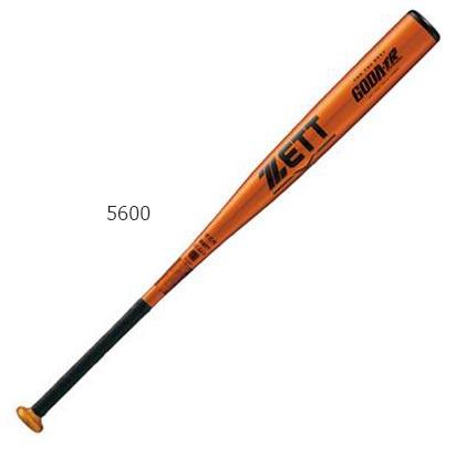 【送料無料】 ゼット野球 ZETT メンズ レディース 硬式 アルミバット GODA-TR 野球 トレーニングバッド 金属バッド BAT1392
