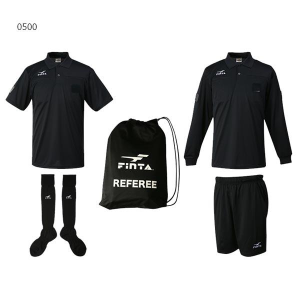 サッカー フットサルウェア FT6511 送料無料 4点セット フィンタ FINTA メンズ レフリー 長袖シャツ バッグ サッカーウェア パンツ チープ ストッキング 国際ブランド 靴下 半袖シャツ