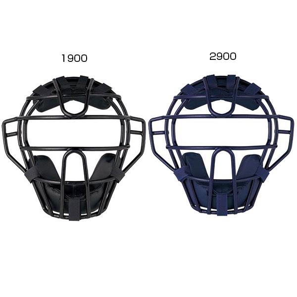 硬式用 ゼット野球 ZETT メンズ レディース マスク 野球用品 キャッチャー防具 捕手 BLM1240A