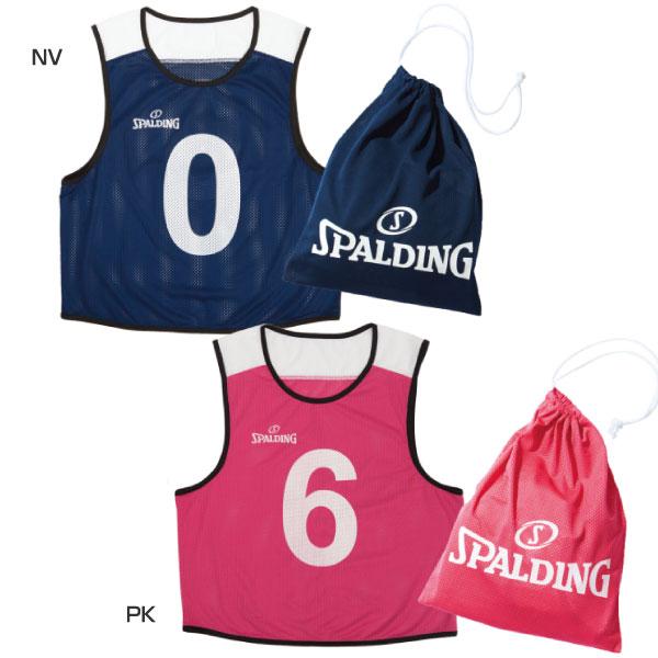 スポルディング SPALDING メンズ レディース ビブス6枚セット バスケットボール 練習用具 SUB130180 SUB130720