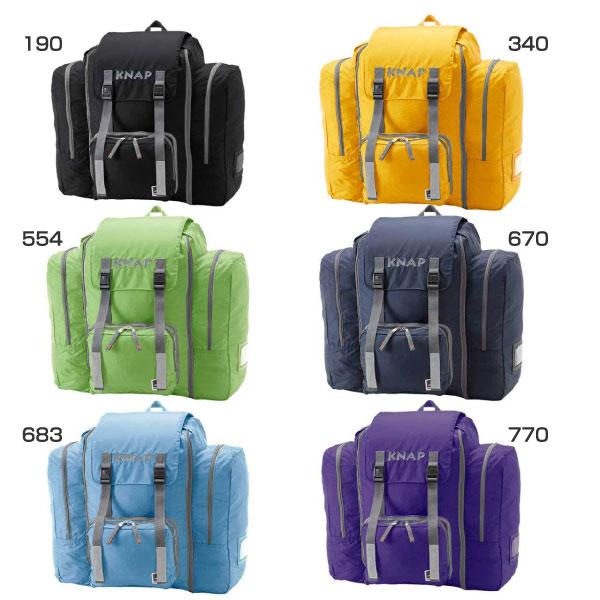 【送料無料】 【44~57L】 キャラバン CARAVAN ジュニア キッズ ナップJrライト 44-57L リュックサック デイパック バックパック バッグ 鞄 02222