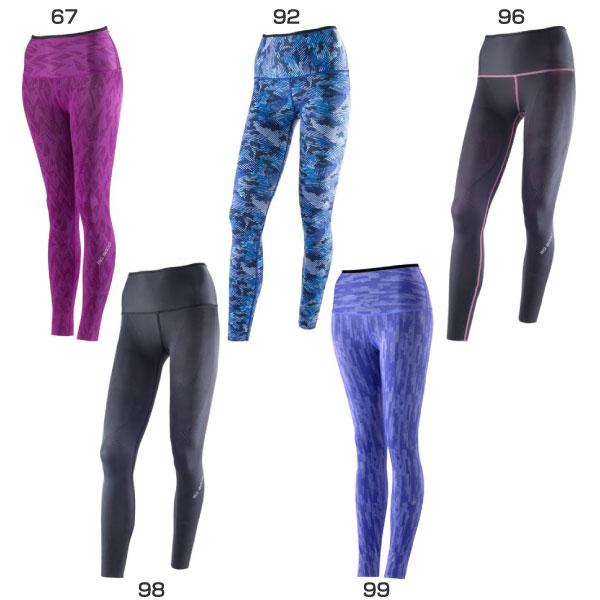 d96f398d10 Vitaliser: Mizuno Mizuno Lady's underwear sports inner underwear BG9000 bio  gear tights compression long tights spats K2MJ5D02   Rakuten Global Market