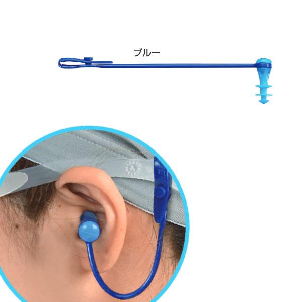 20個セット フットマーク FOOTMARK メンズ レディース コード付き耳栓 水泳用品 221346