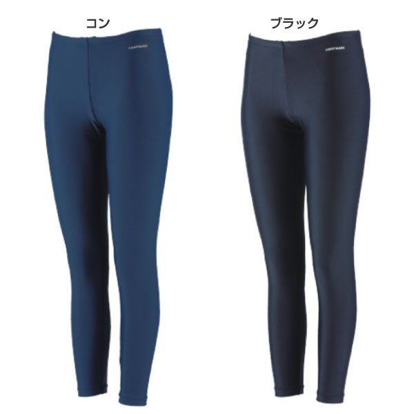 e25bddb3cf0c4 Swimming leggings 101586 school swimsuit rush guard ultraviolet rays  measures marine sports ○Ultraviolet rays cut level 50+: It is an index to  evaluate ...