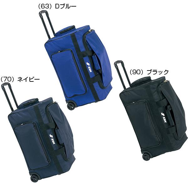 82L エスエスケイ野球 SSK メンズ レディース 消音キャスターバッグ バッグ 鞄 キャリーケース 遠征 BH3001