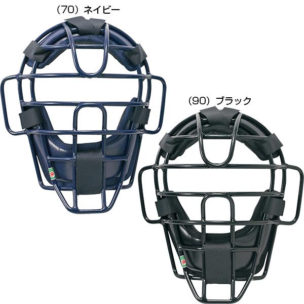【軟式】 エスエスケイ野球 SSK メンズ レディース キャッチャー用マスク 野球用品 軟式用マスク 防具 捕手 CNM1510S