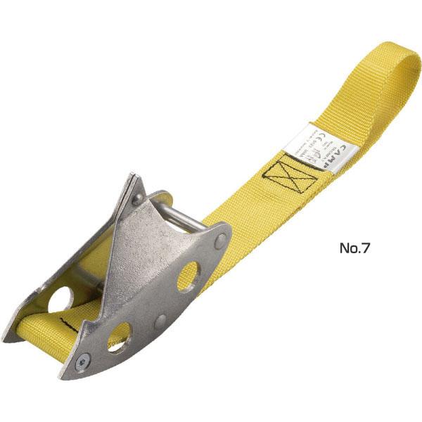 【送料無料】 キャラバン CARAVAN メンズ レディース トライカム No.7 tricam 登山用品 クライミング ボルダリング カンプ CAMP 5092370