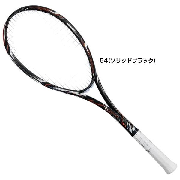 【送料無料】 ミズノ Mizuno メンズ レディース ソフトテニスラケット ディオスプロR 軟式ラケット 63JTN861