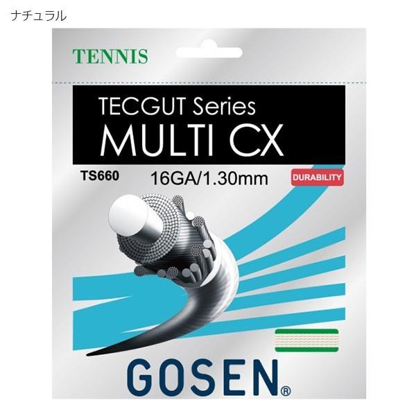 【送料無料】 ゴーセン GOSEN メンズ レディース マルチ MULTI CX 16 テニス テニスガット 20張入り 耐久性 TS660