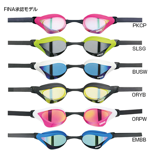 2114c43c97 Arena arena men swimming COBRA CORE goggles racing model cloudy weather  stopping swimming glass mirror processing cobra core AGL-240M