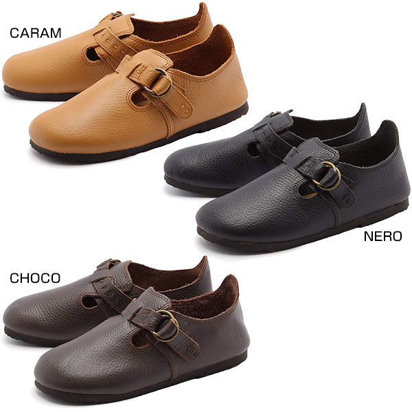 9b5380f2 It is excellent at a feeling of fitting in ♪ crepe sole most suitable for  coordinates of forest origin!