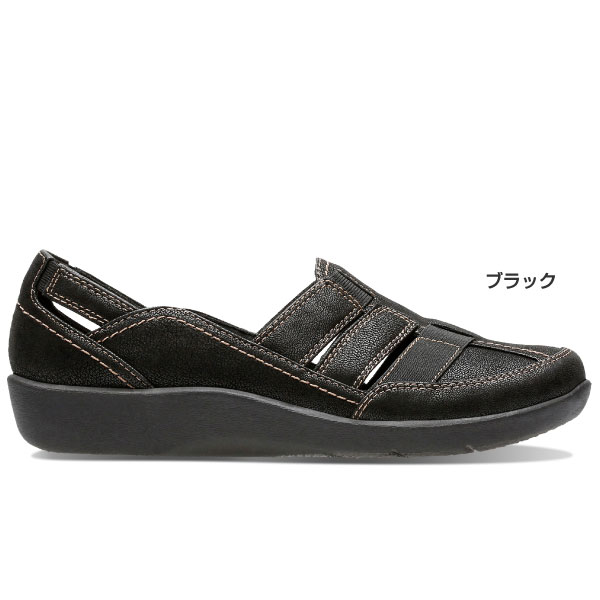 a346e383 The casual attractive flattie which came up from クラウドステッパーコレクション. It is  good to the light life that they wear it, and these shoes of the ...