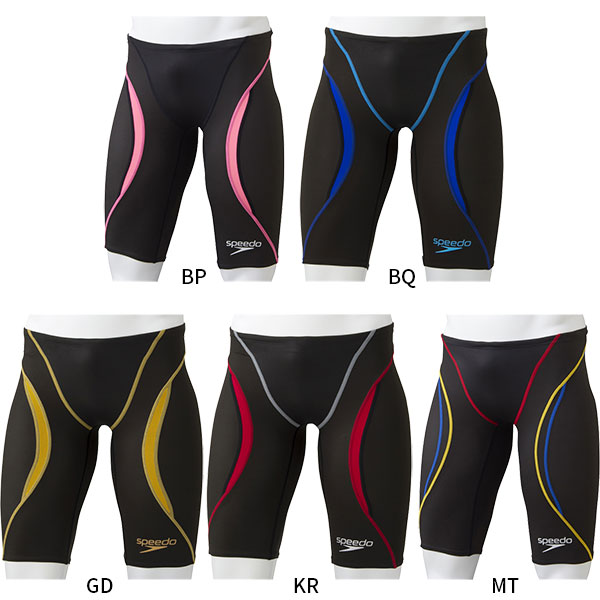 f3f3c4530b SD78C02 for the speed speedo men fast skin active hybrid Jammer Fastskin XT  Active swimming wear ...