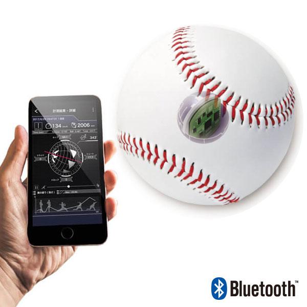 【送料無料】 エスエスケイ野球 SSK メンズ レディース テクニカルピッチ TECHNICALPITCH 野球用品 投球測定 データ解析 トレーニングボール IoT YouTubeで話題 TP001