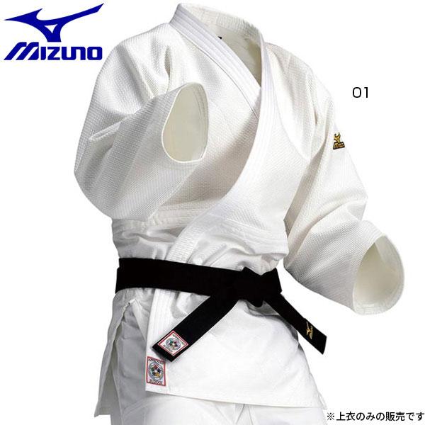 【送料無料】 標準サイズ ミズノ Mizuno メンズ レディース ジュニア 全柔連 IJF新規格基準モデル 柔道衣 優勝 上衣 ウェア 柔道着 22JM5A15 22JM5A1501