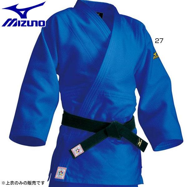 【送料無料】 標準サイズ ミズノ Mizuno メンズ レディース ジュニア 全柔連 IJF新規格基準モデル 柔道衣 優勝 上衣 ウェア 柔道着 22JM5A1527 22JM5A15