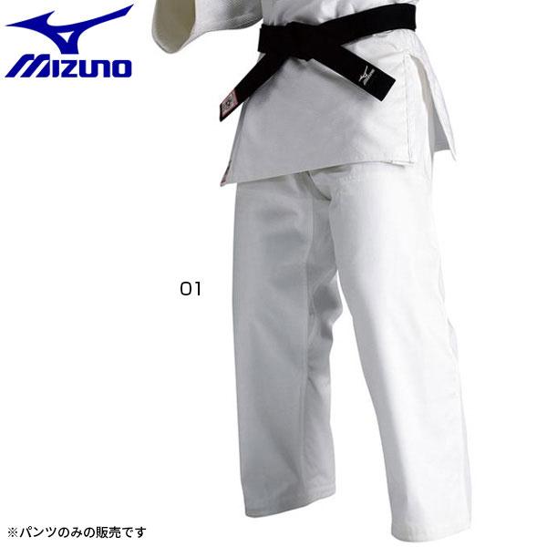 ウェア 22JP5A1801 標準サイズ 至高 ミズノ 全品送料無料 メンズ レディース ジュニア 全柔連 パンツ 柔道着 送料無料 IJF新規格基準モデル Mizuno 優勝 柔道衣