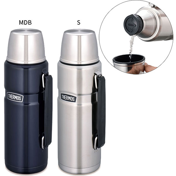 Vitaliser: ROB-001 ROB001 with the 1 2L thermos THERMOS men