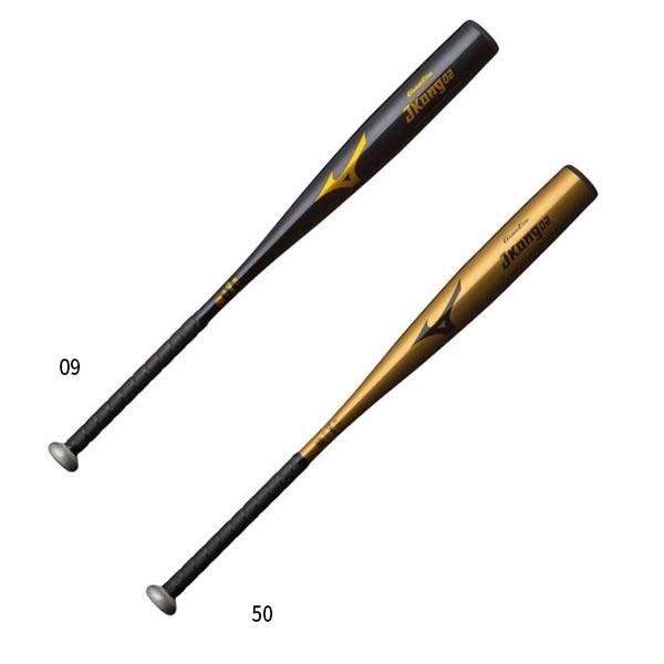 【送料無料】 ミズノ Mizuno メンズ レディース 硬式用 グローバルエリート Jコング02 金属製 野球 バット 1CJMH116