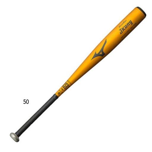 【送料無料】 ミズノ Mizuno ジュニア キッズ 少年軟式用 グローバルエリート Jコング 金属製 野球 軟式バット 1CJMY131