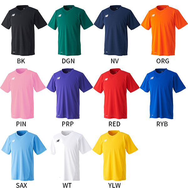 0ca9c318351 Vitaliser  New Balance New Balance men gap Dis game shirt soccer ...
