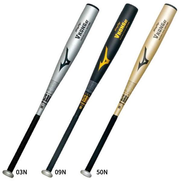 【送料無料】 軟式用 金属製 ミズノ Mizuno メンズ レディース ビクトリーステージ Vコング02 野球 軟式バット 2TR43320 2TR43330 2TR43340