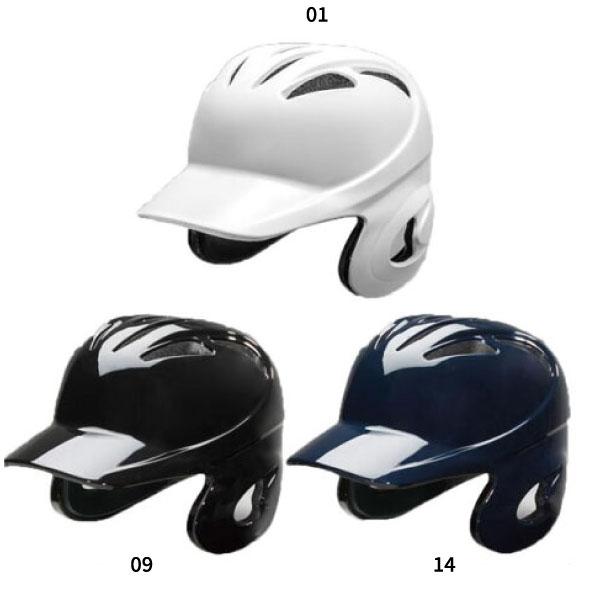 【送料無料】 硬式用 ミズノ Mizuno メンズ レディース ヘルメット 両耳付打者用 野球用品 1DJHH107