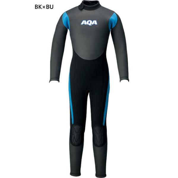 アクア aqa ジュニア キッズ ウエットスーツ スキンフルスーツ マリンスポーツ アウトドア スノーケリング サーフィン KW-4507A