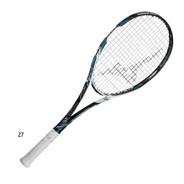 【送料無料】 ミズノ Mizuno メンズ レディース ディオス10-C ソフトテニス 軟式ラケット 63JTN064