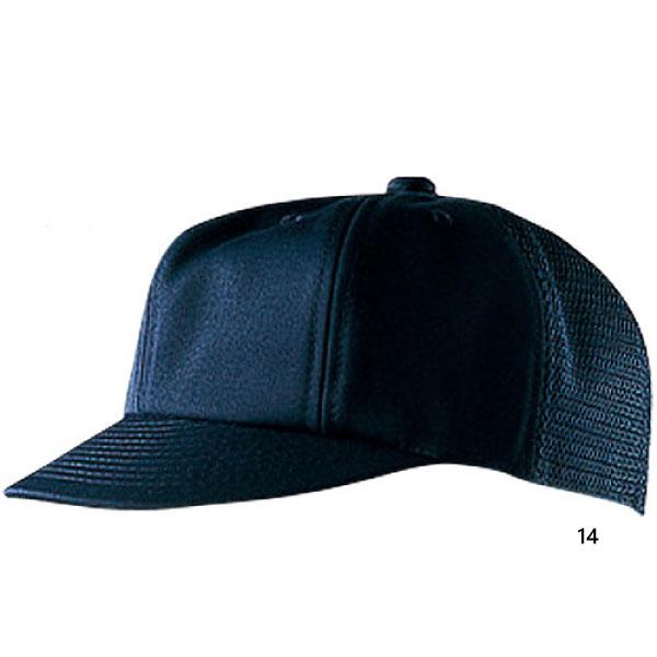 帽子 52BA809 ミズノ メンズ 審判帽子 70%OFFアウトレット Mizuno 高校野球 テレビで話題 ボーイズリーグ球審用八方型キャップ 送料無料