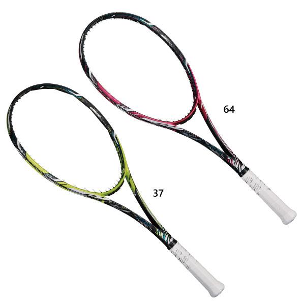 <title>軟式テニスラケット 63JTN966 送料無料 ミズノ Mizuno 引出物 メンズ レディース ディオス50-C ソフトテニス 軟式ラケット</title>
