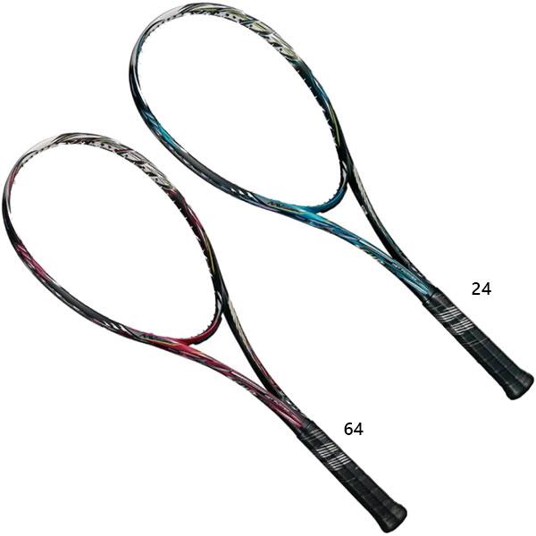 <title>おしゃれ 軟式テニスラケット 63JTN955 送料無料 ミズノ Mizuno メンズ レディース スカッド05-R ソフトテニス 軟式ラケット</title>
